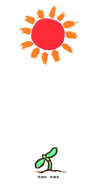 logo logo 标志 设计 图标 382_720 竖版 竖屏