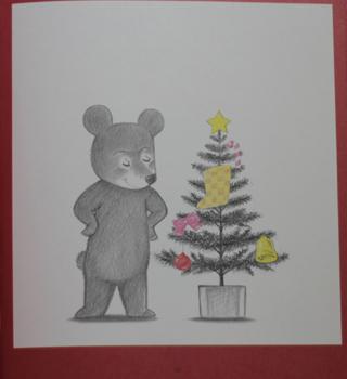 鼠小弟的圣诞节  让孩子爱上读书,从封面上那个可爱的鼠小弟开始.